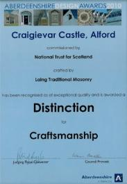 Special Award - Craigievar Castle - Aberdeenshire Design Awards Distinction in Craftsmanship